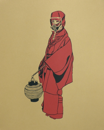 Rujunko Pugh, Lantern, Screen print on paper 3/3, Australia $POA